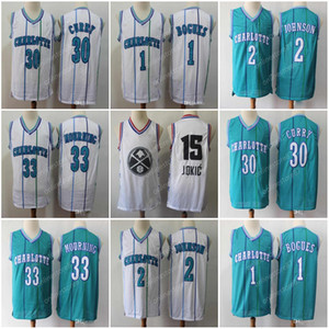 NCAA 2019-2020 Classic City Men Basketball Jersey 1 Msy Bogues 2 Larry Johnson 30 Dell Curry Stitched Jersey Basketball Jerseys