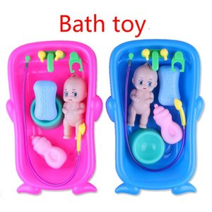 Large Size Child Simulation Bath Doll Bath Tub Plastic Baby Bath Toys Play House Water Toys