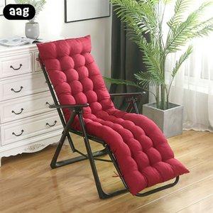sólido blando jardín Tumbona reclinable silla plegable Cojín Espesar Mecedora Silla Cojín largo sofá del amortiguador de asiento de ratón Y200104