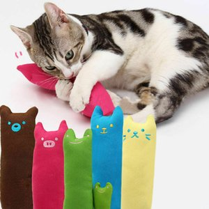 For Dog Toy Play Funny Pet Puppy Chew Squeaker Squeaky Cute Plush Sound Toys 5 Colors