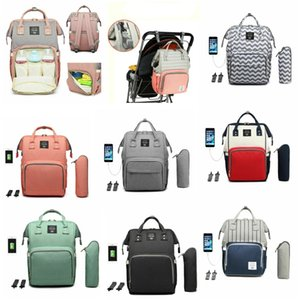 Maternity Baby Diaper Bag Multifunctional Oxford Backpack Mommy Changing Bags Mummy USB Rucksack Nappy Mother Multi-color Knapsack Hospital