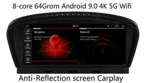 "Carplay DSP 8core 64G مدمج 8.8 ""أندرويد 9.0 سيارة الصوت للحصول على BMW E60 E61 E63 E64 M5 M3 E90 3S GPS راديو ستيريو مقاطع فيديو رئيس وحدة الوسائط المتعددة"