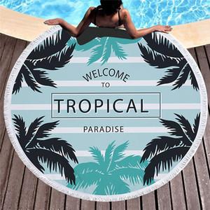 XC Ушио 2019 новое прибытие мода лист 450 г круглый пляжное полотенце с кистями микрофибры 150 см пикник йога одеяло пляж прикрыть