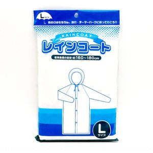 n2iWf Japanese disposable PEVA environmental protection poncho Japanese disposable PEVA Cloak cloak environmental protection raincoat rainco