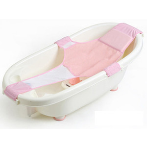 New Infant Adjustable Bath Tub Pillow Seat Mat Cross Shaped Non-slip Baby Bath Net Mat Kids Bathtub Shower Cradle Bed Seats
