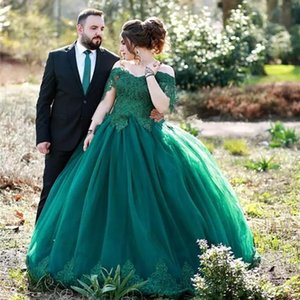 Dark Green Quinceanera Dresses Sexy Sheer Neck Tulle Evening Party Dresses Sweet 16 Prom Dresses Off Shoulder Short Sleeve Bridal Gowns
