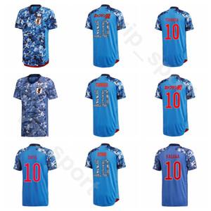 2020 Japon CARTOON 10 Tsubasa Jersey Hommes Football 9 HYUGA KAMAMOTO MIURA 10 ATOM 10 KAGAWA 18 OKAZAKI Maillot de football Kits Uniforme japonais