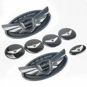 7x Emblem per Hyundai Genesis Coupe in fibra di carbonio