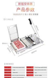 Makine kebabı yapma barbekü için 2020 sıcak Sığır Koyun Dize Otomatik ipe Makinası Barbekü Şiş Yapay