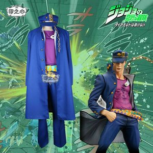 Bizarre Adventure Kujo Jotaro Косплей Человек Костюм Равномерное костюм аниме JoJo в