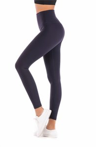 Top 1 12 Colors Canada Yoga Sports Pants Women Designer Leggings Lady Sexy Gym Joggings Trousers Fitness Sports Leggings Can Do Custom Made