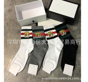 Mens meias casuais Box Meias de Algodão Duplo Meias Stripe Cor Tiger Bordado Meias Algodão Meias Caixa de Presente 1 caixa com 4 pares
