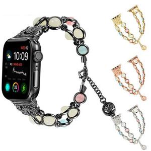 Bandas de relógio luminosa substituição pulseira para a apple assista iwatch S1 S2 S3 S4 38 40 42 44mm relógio inteligente pérola cinto fivela GSZ526