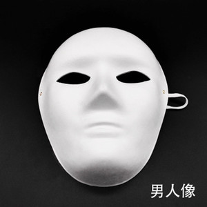 Infantil DIY Proteção Ambiental Branco Embryo Graffiti Coloring Pulp Máscara Pintura da tração da mão Máscara Máscara Atacado Halloween