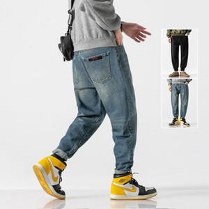 Japanese Style Fashion Men Jeans Loose Fit Wide Leg Denim Harem Pants Retro Blue Vintage Designer Streetwear Hip Hop Jeans Men
