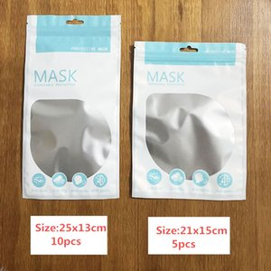 Self-proclaimed Face Mask Package Bag for Disposable Masks KN95 Facemask Mylar Bags Smell Proof Protective Packing Bags Dropshipping D0802