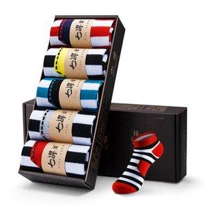 10pcs = 5Pair / lot Moda Mutlu Erkekler Tekne Çorap Yaz Sonbahar Kaymaz Silikon Görünmez Pamuk Çorap Erkek Bilek