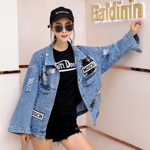 Simple Denim jacket Women Spring Autumn Sequins Pearls Punk Batwing Sleeve Loose Vintage Streetwear veste en Jeans Jackets Coat Y200101