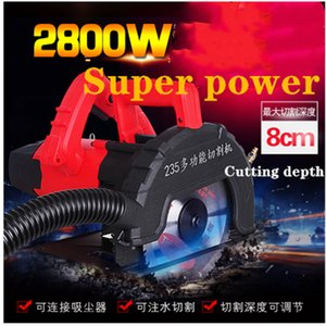 220 V haute puissance multi-fonction électrique en bois Carrelage en marbre Métal Brique Cutter Saw 2800W 80mm