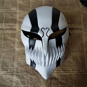 Halloween Scary Grim Reaper Mask Creative Personality Charm Cosplay Masks Party & Banquet Trendy Cartoon Mask Accessories
