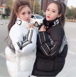 Les femmes hiver doux et chaud ultra court coton marque mode de raccordement vers le bas caraco Ins frais sexy défilé classique lettre dames veste Thicken