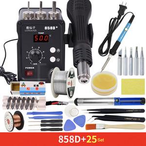 858D + Heißluftpistole Lötstation Set 700W 220V BGA Rework SMD SMT Schweißen Reparatur-Werkzeug Heat Gun LED Digital Solder