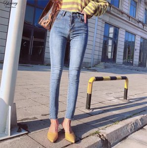 E0810T16 Europe and the United States fall 2018 new flash design high elastic waist worn-out jeans in 6275