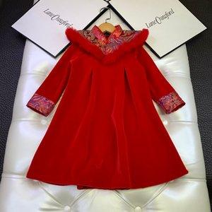 Girls dress sets kids clothing fashion new girls Chinese style shawl + stitching mesh skirt 2pcs WSJ012 #122009