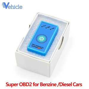 SuperOBD2 Performance Chip Tuning Box For Benzine Diesel Cars More Power Torque NitroOBD2 Upgrade Reset Function Plug and Drive