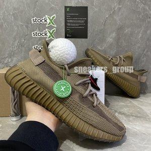 Üst Kalite Kanye West Krem Beyaz Çöl Adaçayı Toprak Zyon Kuyruk Işık cüruf Kutusu ile Ayakkabı Womens V2 Spor Ayakkabı Boyut 36-48 Koşu