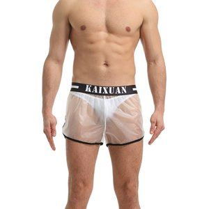 Men PVC Boxer Shorts Transparent Gay Panties Loose Causal Sports Fitness Underwear Ropa Interior Hombre Boxers Bielizna Trunks CX200606