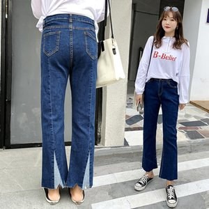 Double-day 2020 season pants plus fat and trousers and jeans mm leg stitching woolen jeans ST167