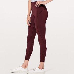 Üst Kalite Kadınlar yoga pantolonları LU Yüksek Bel Spor Salonu Giyim Tozluklar Elastik Spor Lady Genel Tam Tayt Egzersiz