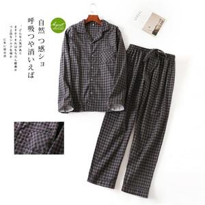 Pur coton hommes autumnwinter de manches longues Pantalons pyjama costumes à carreaux hommes de nuit Pyjama Mansleepwear Flanelle PyjamaLY191112
