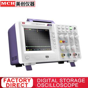 2 القنوات الذبذبات الرقمية المحمولة 40MHZ-300MHz وشاشة ملونة USB محمول الذبذبات 2040CA 2060CA 2100CA 2200CA2300CA