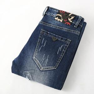 Aj Jeans pour hommes jeunes pieds bandés trous auto-culture élastique force Pantalon pur coton long Wear Hommes