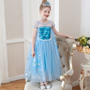 Girls Dresses Party Princess Dresses With Cute Bow For Kids Summer Clothing for choose Baby Girl Princess Dress Kids Designer Skirt