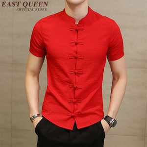 Pur lin chinois Hommes shirt à manches courtes Culture traditionnel chinois Hommes Vêtements Kongfu shirt NN0543 CE
