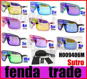 Paquete completo Nueva Marca Sutro Polarized Cycling Glasses Hombres Mujeres Bicicleta Rosa Deportes 009406A 3 pares de lentes Ciclismo gafas de sol 2 sets