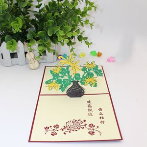 3D Flower Up Chrysanthemum Wedding Greeting Card with Envolope 3D Greeting Card Blessing Handmade Exquisite Cards
