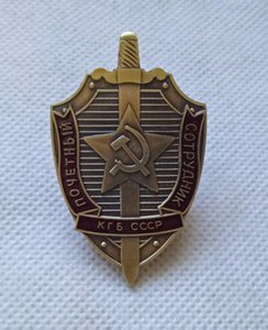 Russia KGB BETEPAH Soviet Badge Russian Emblem Medal Army Badge 32x52mm Russia Military Medal