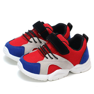 Spring Autumn Children's Shoes Boys Sneakers Fashion Girls Running Shoes Casual Shoes Breathable Kids Sports Casual trainers