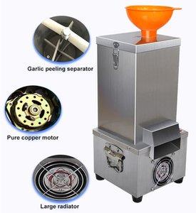 Коммерчески Оптовая машина шелушения чеснока нержавеющей стали / овощечистка чеснока для небольшой емкости / удобной машины шелушения чеснока