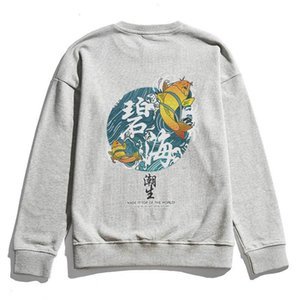 O-Neck Sweatershirt Mens Womens Hip Hop Fish Chinese Characters Print Sweatershirts Casual Designer Brand Pullover Top Quality B101704V