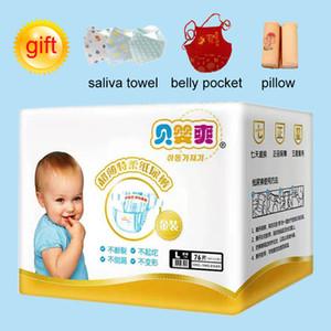 너그 드라이 아기 기저귀 신생아 기저귀 화장실 교육 기저귀 일회용 속싸개 저자 극성 기저귀 S92 M84 L76 XL68