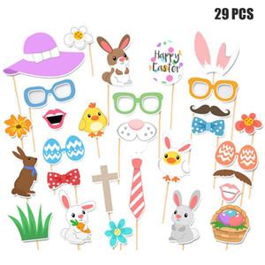 Easter Photo Booth Реквизит Смешные маска селфи Реквизит Пасха подарков партии украшения кролик Красочные яйца цветок JK2002