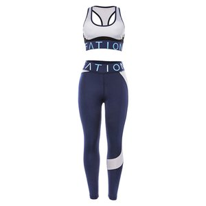 2pcs Señora Diseño gimnasios del chándal de color dual de empalme Activewear elástico Pantalones Ejercicio sujetador tanque jogging sistemas del yoga S M L 49 9SX E19