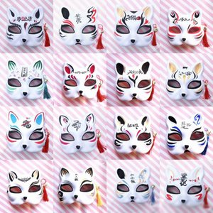 Fox Bells Hand-Painted Shape Masks Face Fox COS With Anime Mask Masks Tassel Cat Japanese Cat Halloween Half Lvxbq