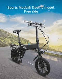Freies Verschiffen, neuer Entwurf-14-Zoll-Folding Electric Bike Moped-Auto-Fahrrad-Roller-Ort E-Bike Höchstgeschwindigkeit 25 km / h MK079