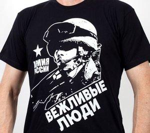 2019 Новый Повседневный T Shirt Men России Футболки Путин Сталин Ww2 Военная Армия Спецназ ВДВ Вежливые Люди Ussr Tee Shirt